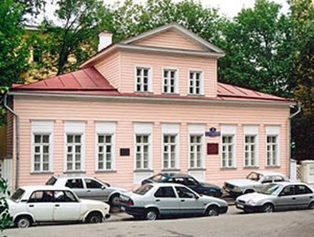 Lermontov museum